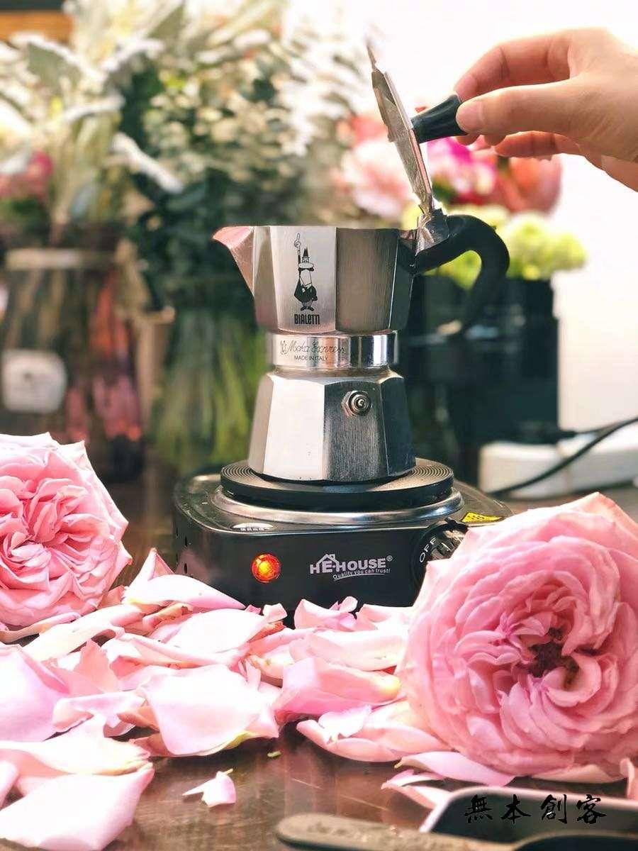 2020.4月活动:新增有效户赠送意大利bialetti手冲咖啡壶