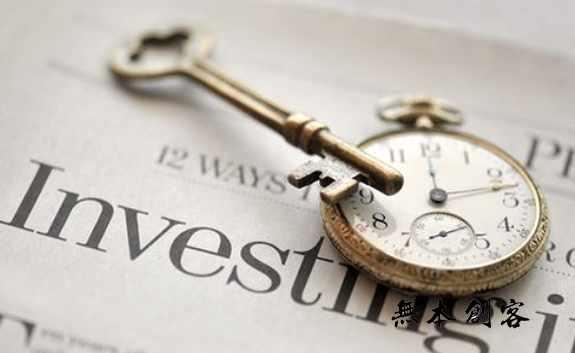 好多人对我感兴趣,创始人应该如何选择投资人?【无本创业】