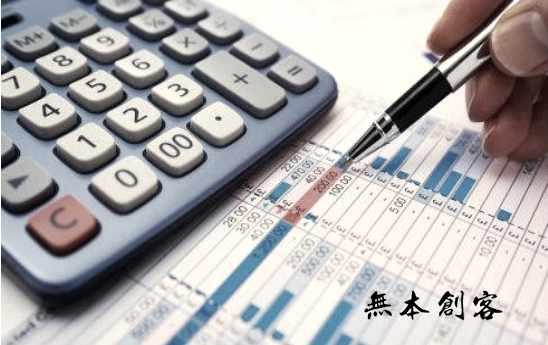 企业如何报税?初创企业的报税流程你知道嘛?