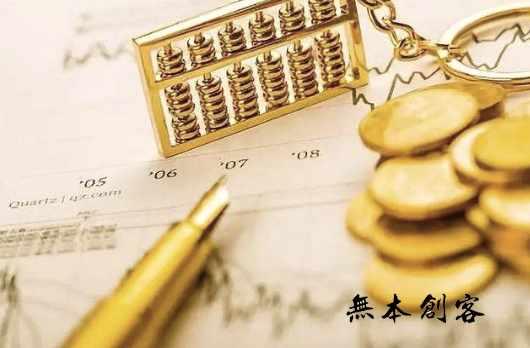 创业企业财务管理需要注意哪些?创业企业财务管理怎么做?
