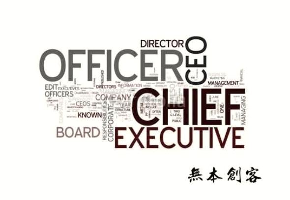 初创公司中CEO的职能是什么?CEO的岗位职责是什么?