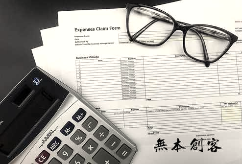 新开公司税务登记证办理流程是什么?小企业如何申报纳税?