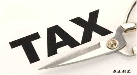 什么是增值税?增值税的纳税原理是什么?