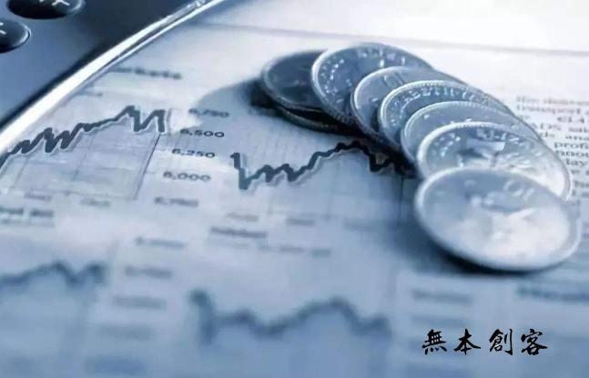 除了货币基金还能投什么?什么活期理财产品收益高又安全?