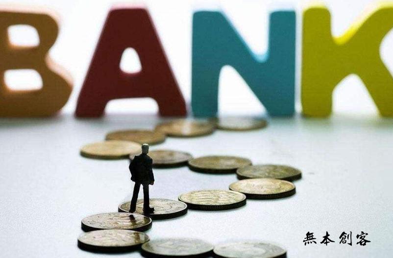 如何进行银行理财产品比较?各大银行理财产品怎么买收益高?