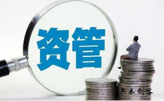 券商集合资产管理计划包括哪些类型?什么叫集合资产管理计划?