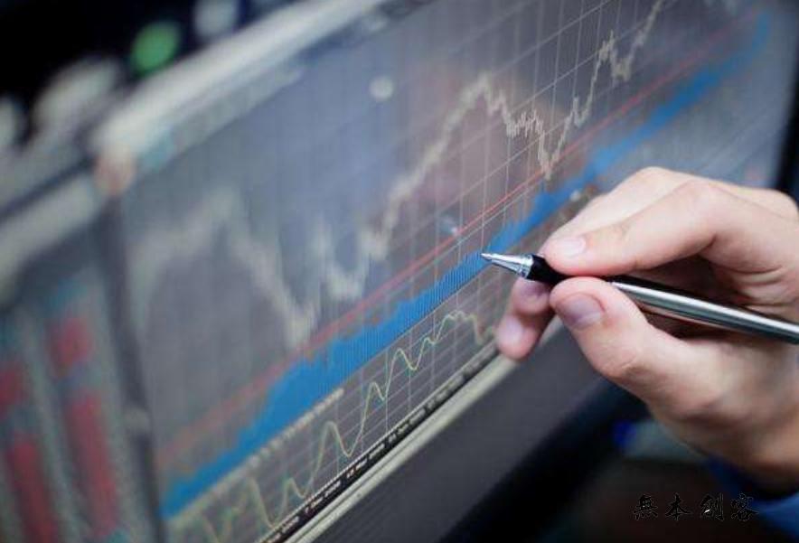 证券账户手机开户流程:5分钟股票网上开户流程!(和老丁合作)