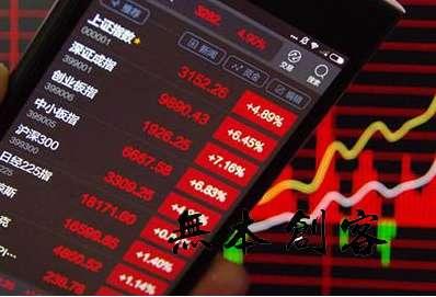 股票交易的佣金一般是多少?股票交易佣金越低越好吗?
