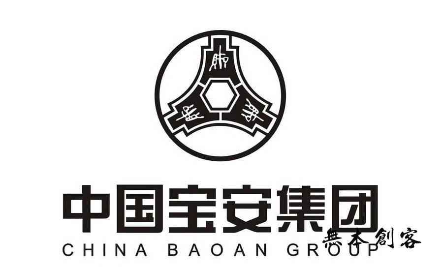 中国宝安股票000009