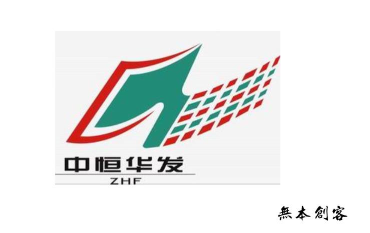 深华发A股票000020:公司资料及公司基本情况介绍