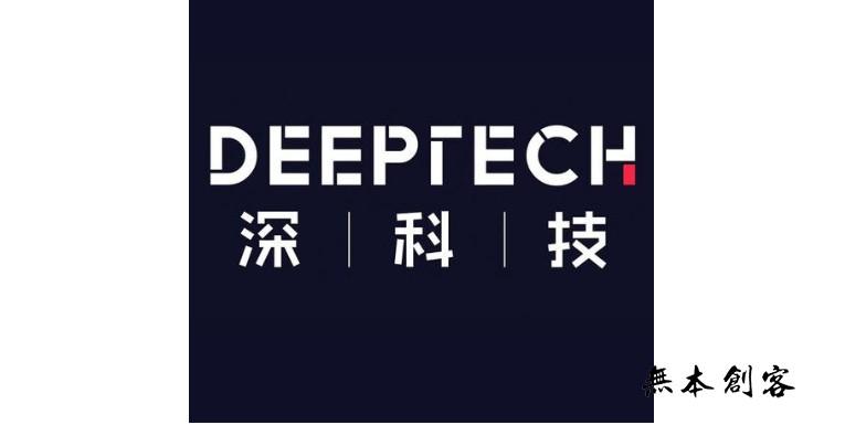 深科技股票000021:公司资料及公司基本情况介绍