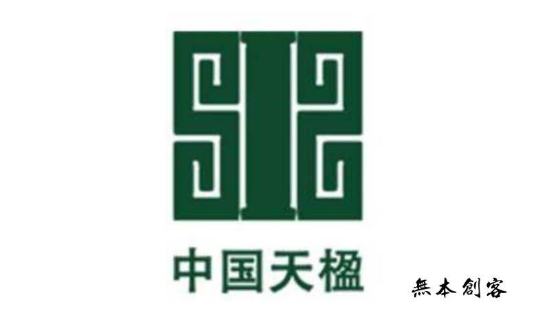 中国天楹股票000035:公司资料及公司基本情况介绍公司资料