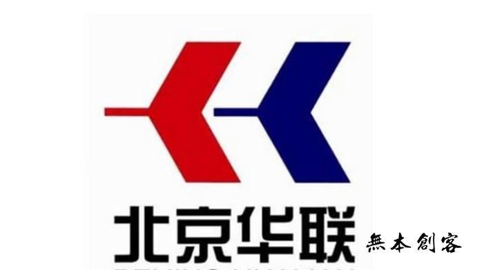 华联控股股票000036:公司资料及公司基本情况介绍