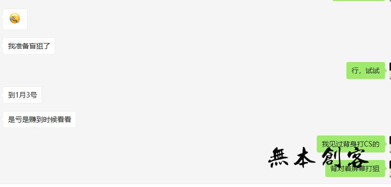 2020.12.4老丁小结:锁死利润&彩虹股份&华资实业&中水渔业&国盛金控&青岛银行