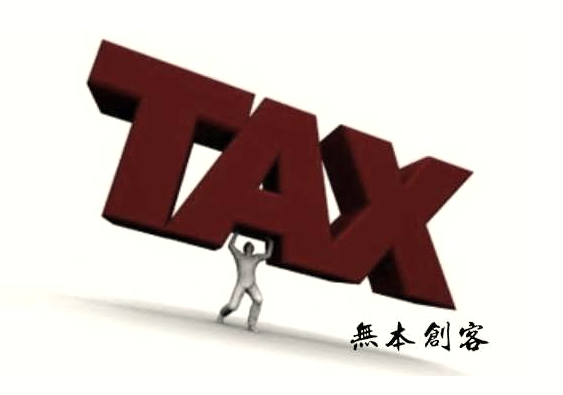 企业所得税税率怎么算,企业所得税合理节税的方法是什么?