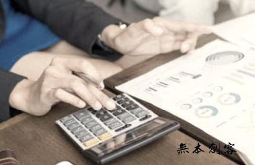 会计利润与税法利润的区别是什么?会计利润是什么?