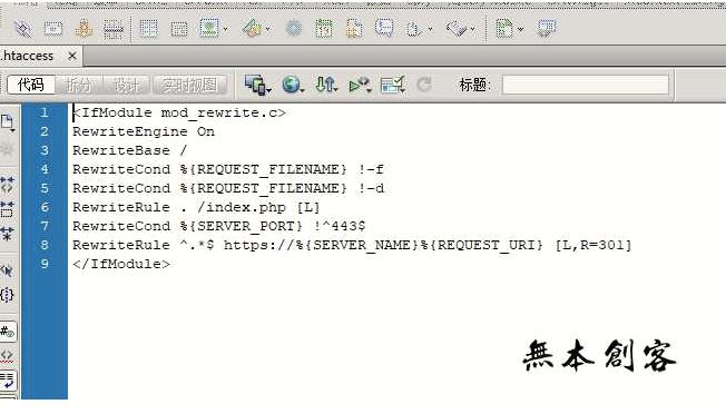 如何进行阿里云ssl证书申请?zblogphp如何开启https?