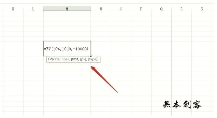 5个财务常用excel函数:PV、FV、MPT、RATE、TYPE,很简单!