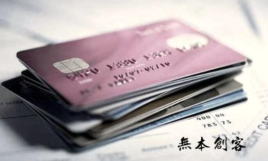 信用卡额度一般是多少?信用卡申请哪个好办?
