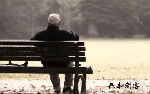 养老金替代率下降说明什么?自己交养老保险划算吗?