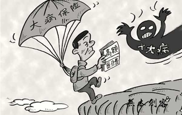 保险保额多少合适?如何确定重疾险、意外险、寿险如何的保额?