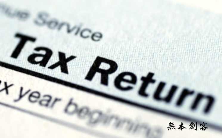 免税和退税的区别是什么?退税合算还是免税合算?