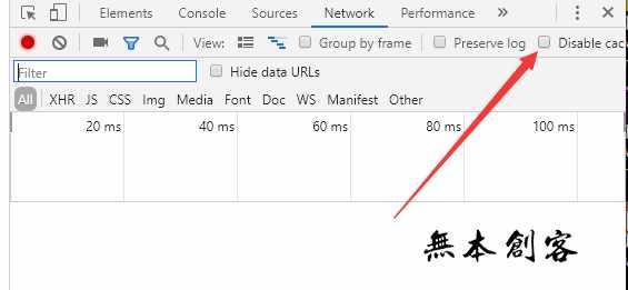 数据库连接错误