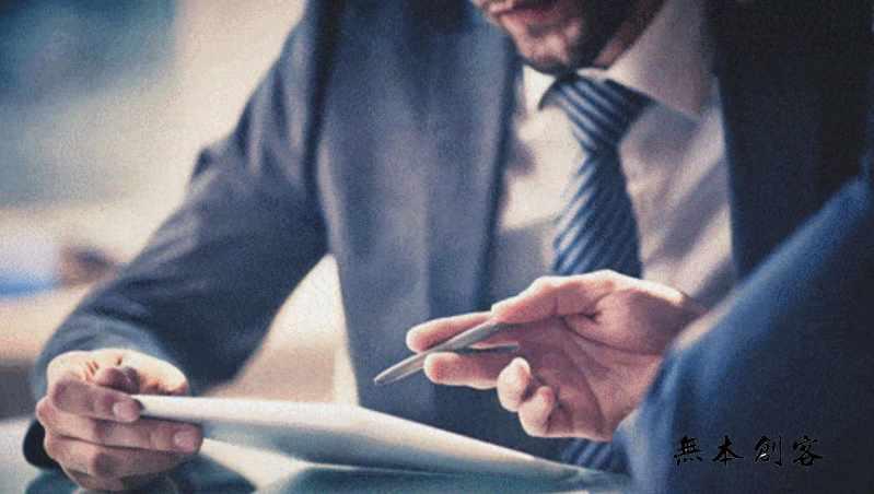 生意合作合同怎么写?如何开广告公司(三)