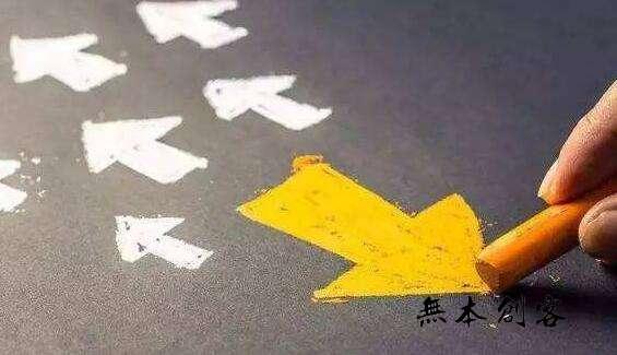 """两个关于我公司散伙的故事:老丁的""""中国散伙人""""们"""